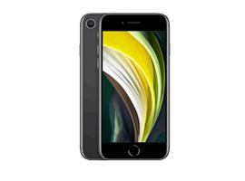 Bekijk hier onze ruime collectie Apple iPhone SE (2020) accessoires.