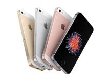 iPhone SE/5S/5 hoesjes