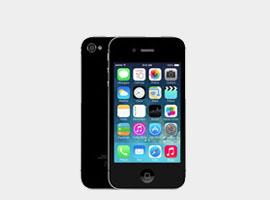 Bekijk en bestel je iPhone 4S hoesjes eenvoudig online bij iPhone-Cases.nl